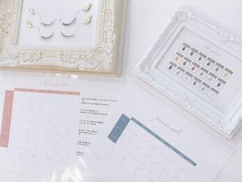 まつ毛専門店ナナ(NANA)の写真/セ-ブル・3Dボリュ-ムラッシュ・フラットラッシュ・11色のカラーエクステ等最高級の素材を豊富にご用意