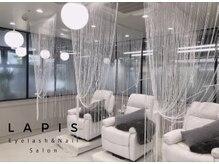 ラピス 名古屋店(Lapis)