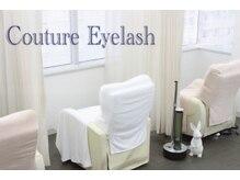 クチュール アイラッシュ(Couture Eyelash)