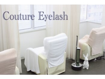 クチュール アイラッシュ(Couture Eyelash)(兵庫県神戸市中央区)
