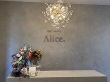 アリーチェ(Alice)