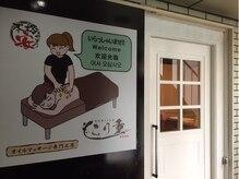 こり重 難波 道頓堀/こり重(KORIJYU) 入口