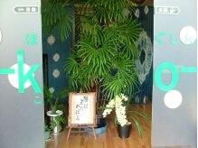 ほぐし屋 ココロ(Ko-ko-ro)の雰囲気(中央駅より徒歩5分☆タイヨー武町店向かいです!!)