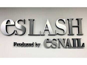まつげエクステサロン エスラッシュ 蒲田店(esLASH)(東京都大田区)