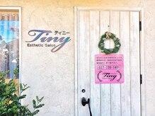 ティニー(Tiny)