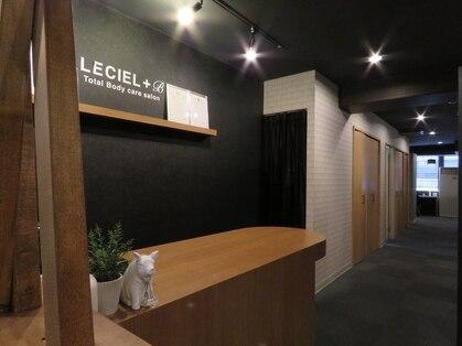 ルシエル 札幌駅前店(LECIEL+B)の写真