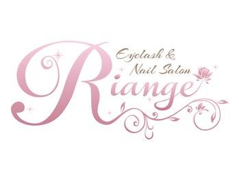 リアンジュ(Riange)/リアンジュロゴ♪