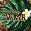 ネイルサロン ワイズ(WISE)のお店ロゴ