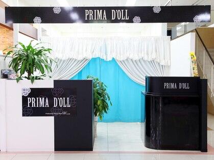 プリマドール 宇部店(PRIMA D'OLL)の写真