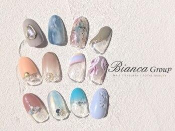 ビアンカ 市ヶ谷店(Bianca)/ハンド1本アート初回¥4980~