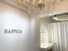 ホワイトニングラウンジ ハピカ 東通り店 梅田(Whitening lounge Happica)