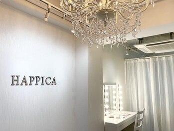 ホワイトニングラウンジ ハピカ 東通り店 梅田(Whitening lounge Happica)(大阪府大阪市北区)
