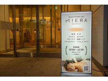 ビューティー アンド ヘルシー ラボ ミエラ(Beauty&Healthy Labo MIERA)/★こんにちは★パート2
