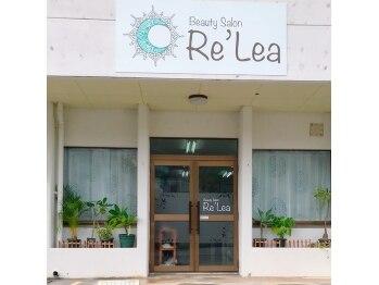 ビューティーサロン リレア(Re'Lea)(沖縄県中頭郡北中城村)