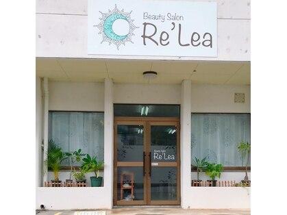 Beauty Salon Re'Lea【ビューティーサロン リレア】(那覇・名護・離島/エステ)の写真