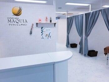 マキア 鳥取店(MAQUIA)(鳥取県鳥取市)
