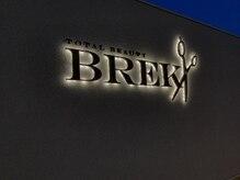 ブレイク BREKの雰囲気(夜遅くまで営業しているから、仕事帰りでもOK☆)