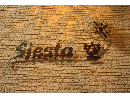 シエスタ  空(Siesta)