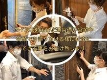 ヒロ銀座 銀座並木通り店(HIRO GINZA)の詳細を見る