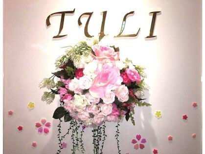 チューリ 津田沼店(TULI)の写真