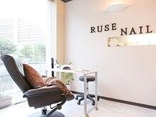 ルセネイル ルセアイラッシュ(RUSE NAIL/RUSE eyelash)