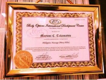 グランマのヒロット カマイ/フィリピン政府TESUDA認定校証書