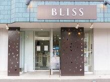 ブリス(BLISS)