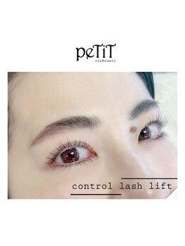プティ アイビューティ 淀屋橋店(peTiT eyebeauty)/コントロールラッシュリフト