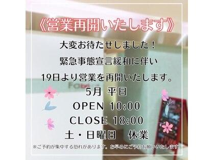 シェービングサロン ファブリス 松坂屋名古屋店(Fabrice)の写真