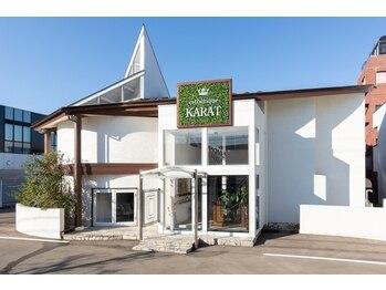 エステティークカラット 二の宮店(KARAT)(福井県福井市)