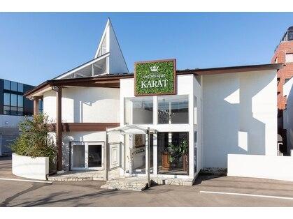 エステティークカラット 二の宮店(KARAT)の写真
