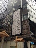 アロマアンドアジアンヒーリング レックス 渋谷宮益坂店(REX)