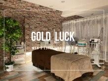 ゴールドラック(GOLD LUCK)の詳細を見る