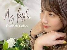 マイラッシュ 緑井店(my lash)の詳細を見る