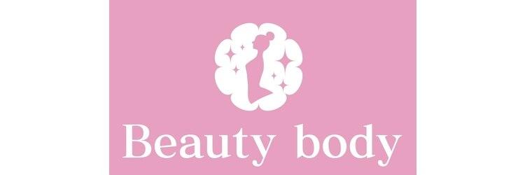 ビューティーボディ ハイフ梅田店(Beautybody+)のサロンヘッダー