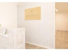 アンドグレイス 刈谷店(AnD' GRACE)の雰囲気(デザインに合わせて豊富な種類のエクステをご用意しています♪)