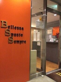 BSS(Bellezza Spazio Sempre)名駅店/<エステサロンBSS名駅店入口>