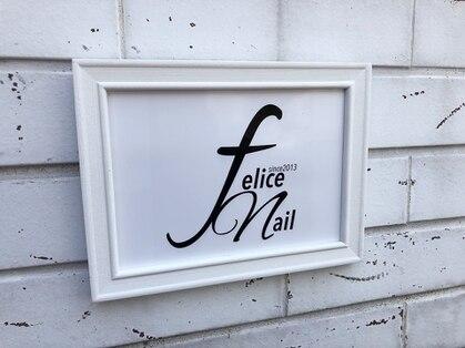 フェリーチェネイル(felice Nail)の写真