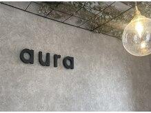 アウラ(aura)の詳細を見る