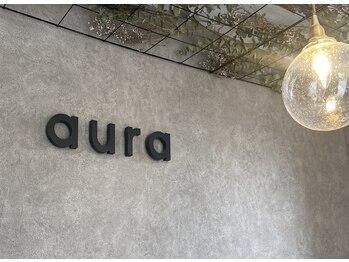 アウラ(aura)(広島県府中市)