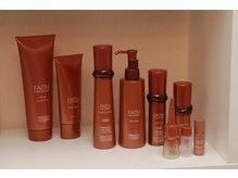 リアン(Riant)の雰囲気(世界特許をとった化粧品を使用、お客様のお悩みに寄り添います♪)