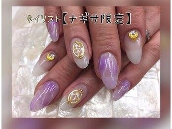 アリア/【ナギサ限定】デザインネイル☆