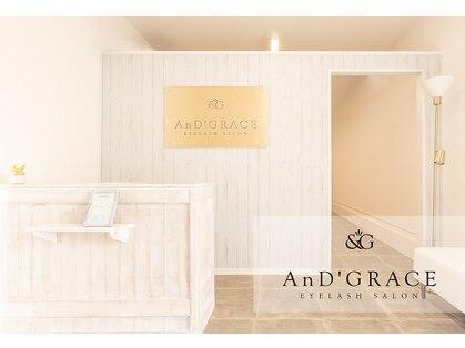 アンドグレイス 刈谷店(AnD' GRACE)の写真