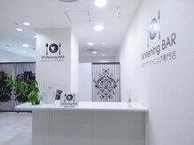 ホワイトニングバー 静岡PARCO店(WhiteningBAR)