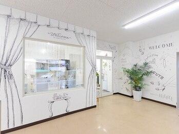 ネイルサロン 凛(Nail Salon)(大阪府箕面市)