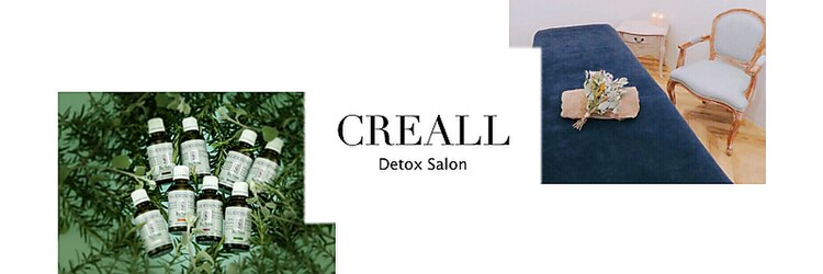 デトックスサロン クリエール(CREALL)のサロンヘッダー