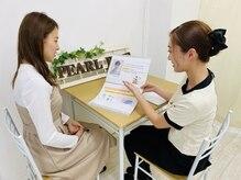 パールプラス 東海店(Pearl plus)の雰囲気(お客様のお悩みに寄り添い、分かりやすいカウンセリング♪)