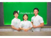 チキンジム 吉祥寺店(Chicken Gym)