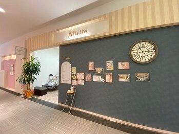 フェリシータ 姫路店(felicita)(兵庫県姫路市)