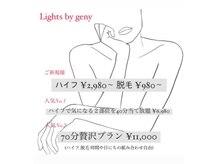 ライツバイジェニー 渋谷宮益坂店(Lights by geny)